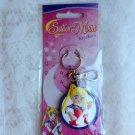 Sailor Moon GE Official Keychain Rubber Scepter