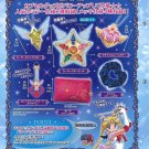 Sailor Moon Capsule Goods Deluxe 1 Gashapon Complete Set of 6