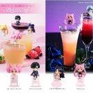 Ochatomo Series - Sailor Moon Night & Day Break Time Tea - NEW BOX