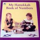 My Hanukkah Book of Numbers
