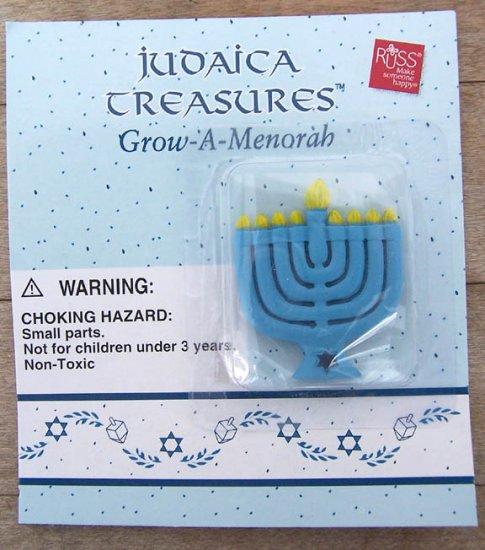 NEW Russ Judaica Treasures Grow-A-Menorah