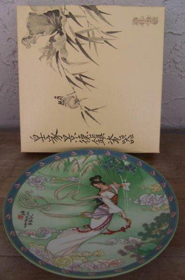 1989 Imperial Jingdezhem Porcelain Plate