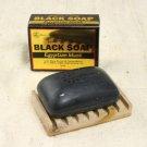 Egyptian Musk Black Soap - 5 oz. (M-S461)