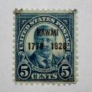 U.S. Cat. # 648 - 1928 5c Discovery of Hawaii