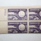 U.S. #1173 - Plate Block - 1960 4c Echo I - Communications for Peace