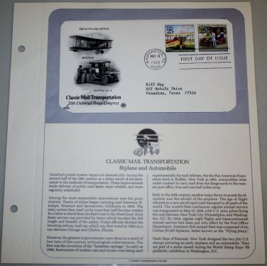 1989 First Day of Issue - Mail Transportation (2)