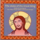 The Geste of the Great King (Music to accompany The Office of the Passion of Francis of Assisi)