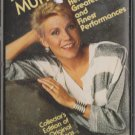 ANNE MURRAY HER GREATEST HITS AND FINEST PERFORMANCES #2