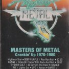 Crankin Up 1970-80  by Various Artists