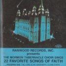 22 favorite songs of faith mormon tabernacle choir