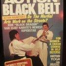 ACTION BLACK BELT MAGAZINE JULY 1975