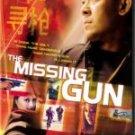 The Missing Gun [2004]  with Wen Jiang, Nina Huang Fan, Shi Liang,