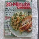 Better Homes & Gardens 30 Minute Dinners 2014