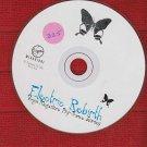 Electric Rebirth - Virgin Megastore Psy-Trance Journey