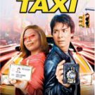 Taxi (Widescreen Edition) [2005]  with Queen Latifah, Jimmy Fallon
