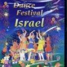 Karmiel Dance Festival Israel