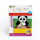 Russian for Kids: Eating and Drinking Little Pim the Panda