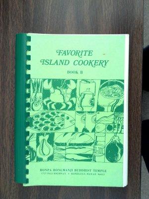 Favorite Island Cookery Book II, Honpa Hongwanji Temple Cookbook