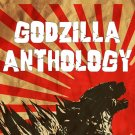 ULTIMATE GODZILLA ANTHOLOGY - ALL 31 MOVIES ON DVD IN ONE SET, INCLUDING SHIN !!!
