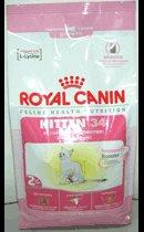 Royal Canin - Kitten 34
