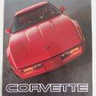 1985 Chevrolet Corvette Advertising NOS Sales Brochure