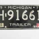 1979 Michigan Great Lakes State License Plate Tag