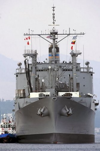 New 5x7 Photo: Military Sealift Command Ship USNS MOUNT BAKER (T-AE-34)