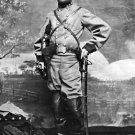 New 5x7 Civil War Photo: CSA Confederate Ranger John Singleton Mosby