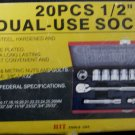 "New HIT 20 Pc 1/2"" Dr Dual-Use SAE & MM Socket Set # 12-SK2012-2"