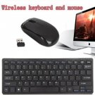 2.4GHz Wireless Keyboard and Super Mini Optical Mouse Set with Silicone Keyboard Cover
