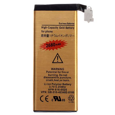 2680mAh Replacement Battery for iPhone 4