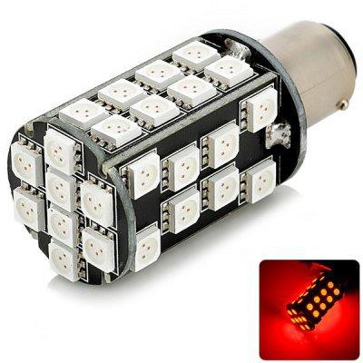 1157 8W 640lm Red Light 12V Car Brake Light