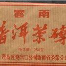 2002 year aged Puerh Brick Tea, Pu'er Tea,Puer Cha, 250g, Ripe, PB10-2, Slimming tea,
