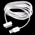 USB Cable Charger 2M 6.5ft Long USB Cable Charging Cord For iPhone4 4S Gen 3GS iPod Nano Touch 3G