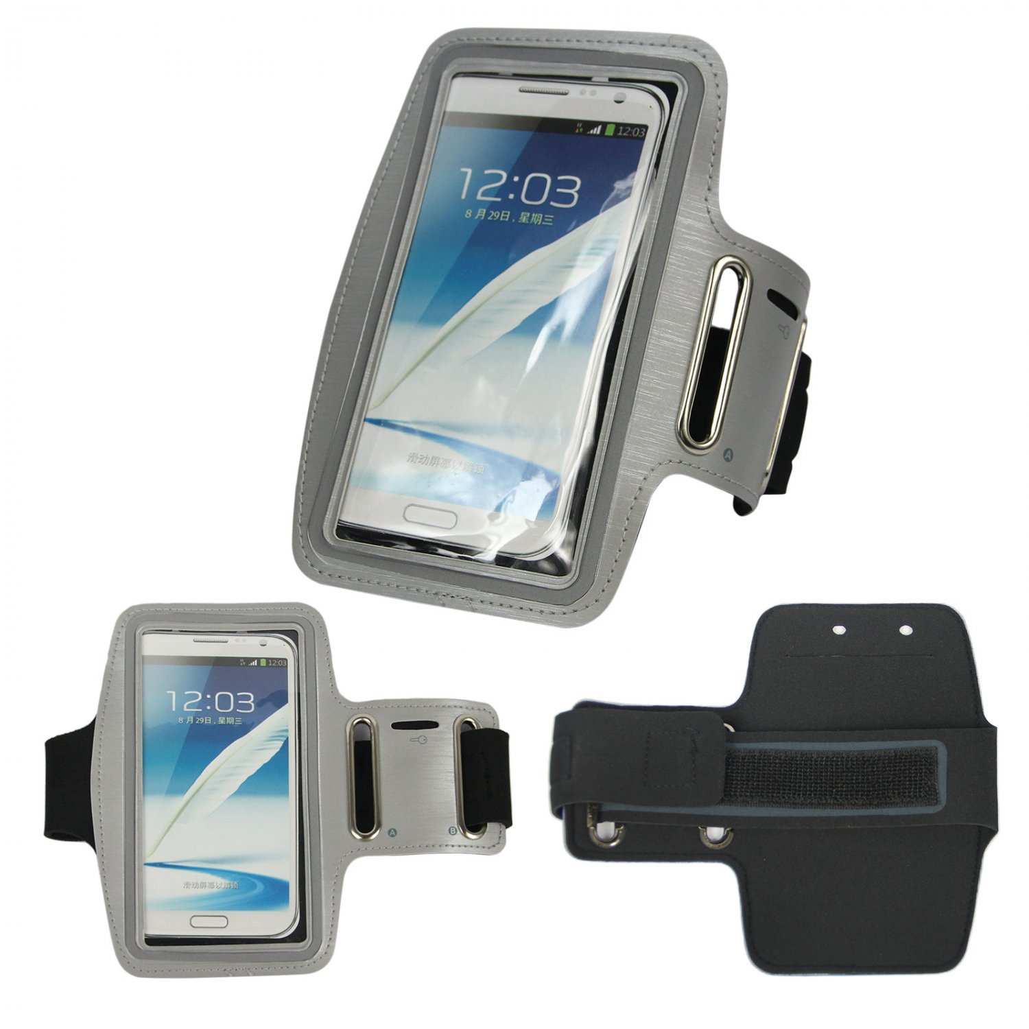 Sport Running Armband Holder Case Cover For Samsung Galaxy Note II 2 N7100 (COLOR SILVER