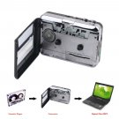 Tape to PC USB Cassette & MP3 CD Converter Capture Digital Audio Music Player  HE