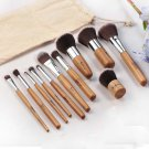 11 pcs Wood Handle Makeup Cosmetic Eyeshadow Foundation Concealer Brush Set      PMU5