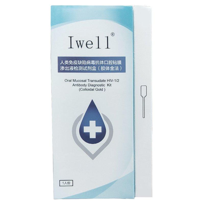 Oral HIV-1/2 Saliva Check no blood (check for hiv in saliva )