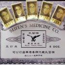 20 Bottles China Brush Seifen's Kwang Tze Solution for Hard, Longer, Erection 20