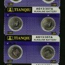 10 AG13 LR44 357 157 303 A76 LR154 L1154 1.5V Alkaline Battery