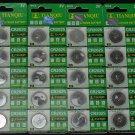 20 Tianqiu CR2025 BR2025 KCR2025 5003LC LM2025 3 Volt Lithium