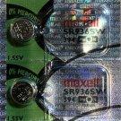 2-Maxell 394/380 SR936SW 2Qt