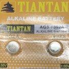 AG3 Tiantan 2 Qt.384 392 LR41 SR41