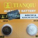 AG8 Tianquil LR1120 191 391 SR1120 381 LR55 battery