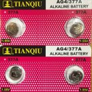 2 - AG4- 4 Qt. Tianqiu 376 377 LR626 1.5V battery