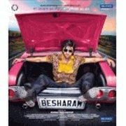 Besharam(2013)-Indian Hindi Movie Blu Ray Disc