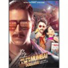 Once Upon a Time Again(Dobaara)(2013)- Indian Hindi Movie BLU RAY DISC