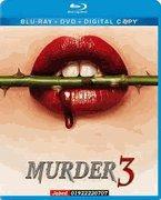 Murder3 -Bollywood Hindi Movie BLU RAY DISC