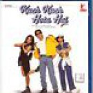 Kuch Kuch Hota Hai -  Indian Hindi Bollywood Movie Blu Ray
