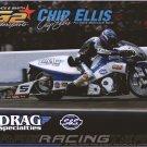 2006 PSB Handout Chip Ellis (version #2)